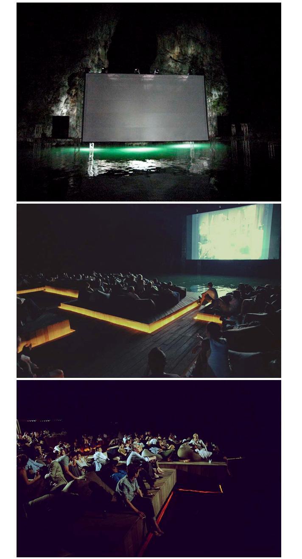 Archipelago cinema 004