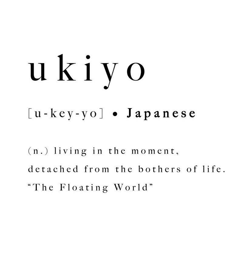 Suzetteroberts - and that's just lovely - art and design - 04 2019 - 'ukiyo' print